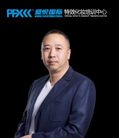 王乃鹏(P哥)
